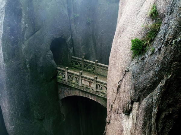 Huangshan, Anhui, China - Bridge Mountain Arch